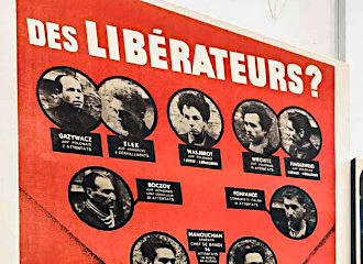 Liberation Of Paris Museum