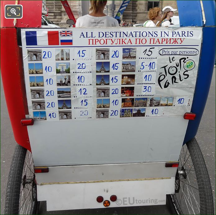 2015 Pricing On Rickshaw In Paris