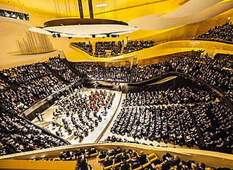 Inside Philharmonie de Paris Concert Hall