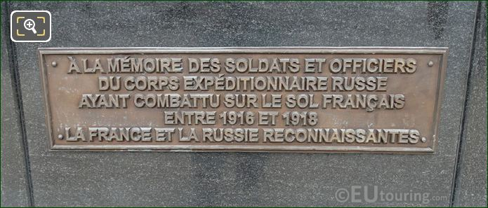 Plaque On Spring Monument Place Du Canada