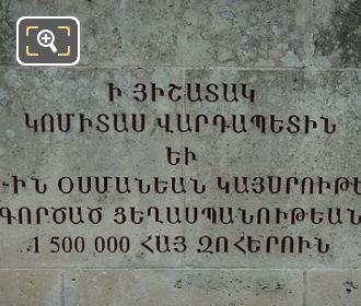 Armenian Inscription Komitas Monument