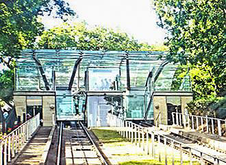 Funicular Top Station