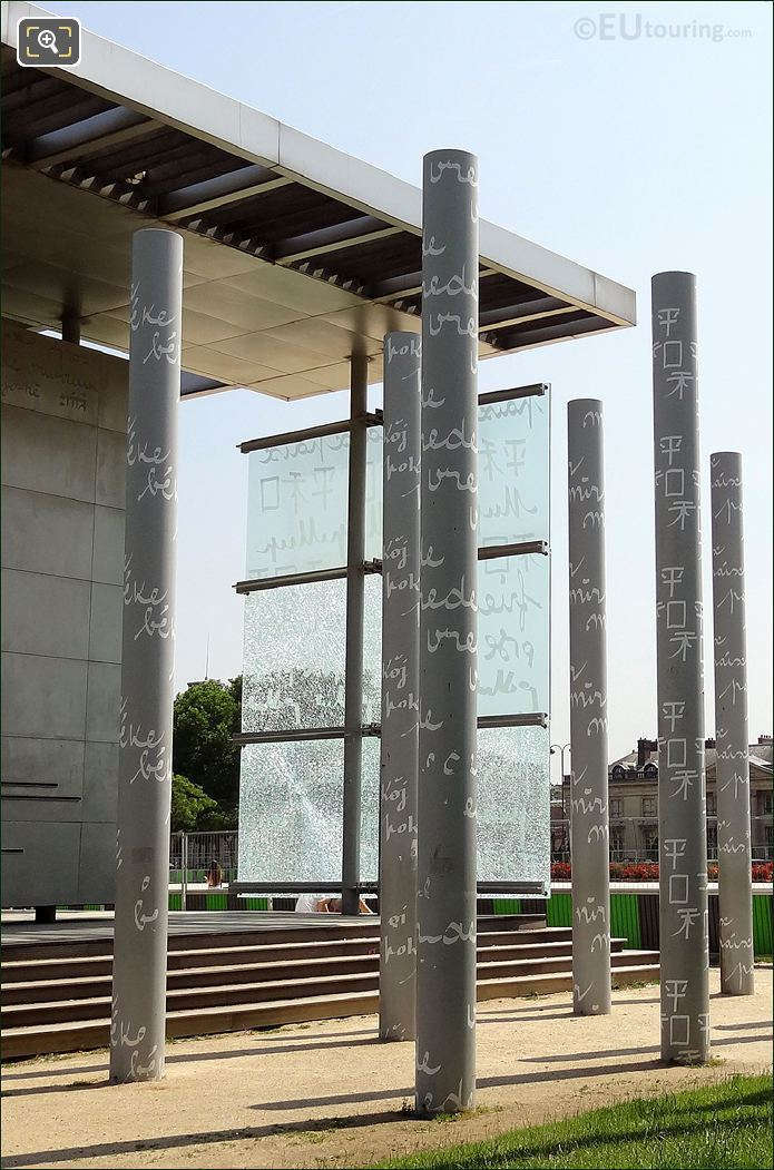 Steel Posts At The Wall For Peace